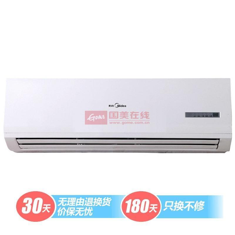 美的 白色单冷定频冷静星GC壁挂式三级 空调