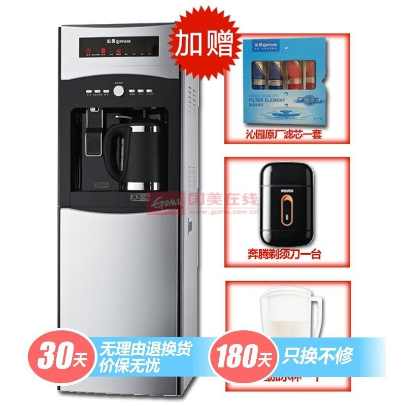 沁園 銀黑色PP塑料沸騰水12L/h有不銹鋼單封閉門立式外部加熱冷熱型(電子制冷) 飲水機