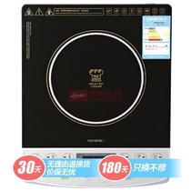 8档微晶NDL1110A电磁炉 电磁炉
