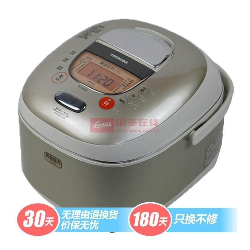 东芝 IH电磁加热 电饭煲
