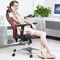 红色系大班椅网布现代简约 办公椅