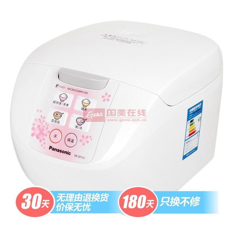 松下 櫻花粉色底盤加熱遠紅外內膽電腦版 電飯煲