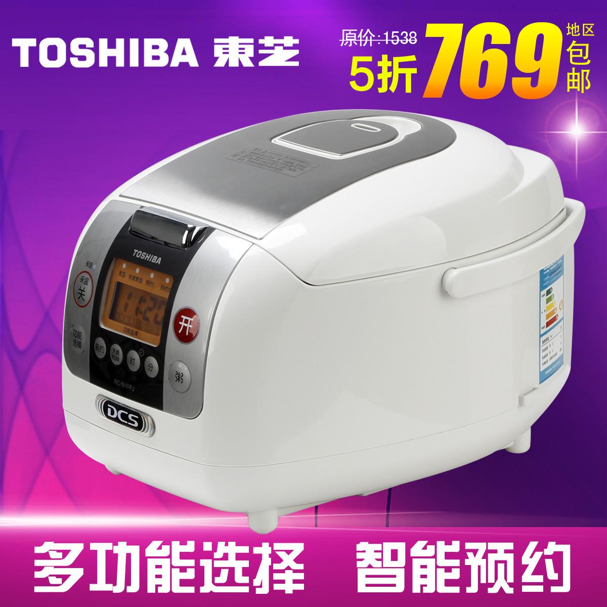 东芝 预约定时方形煲微电脑式 RC-N18PJ电饭煲