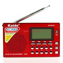 红色锂电池数字显示KK-6036收音机 收音机
