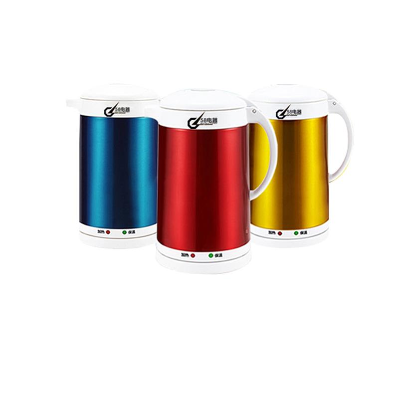 58電器 紅色 藍色電水壺 電水壺