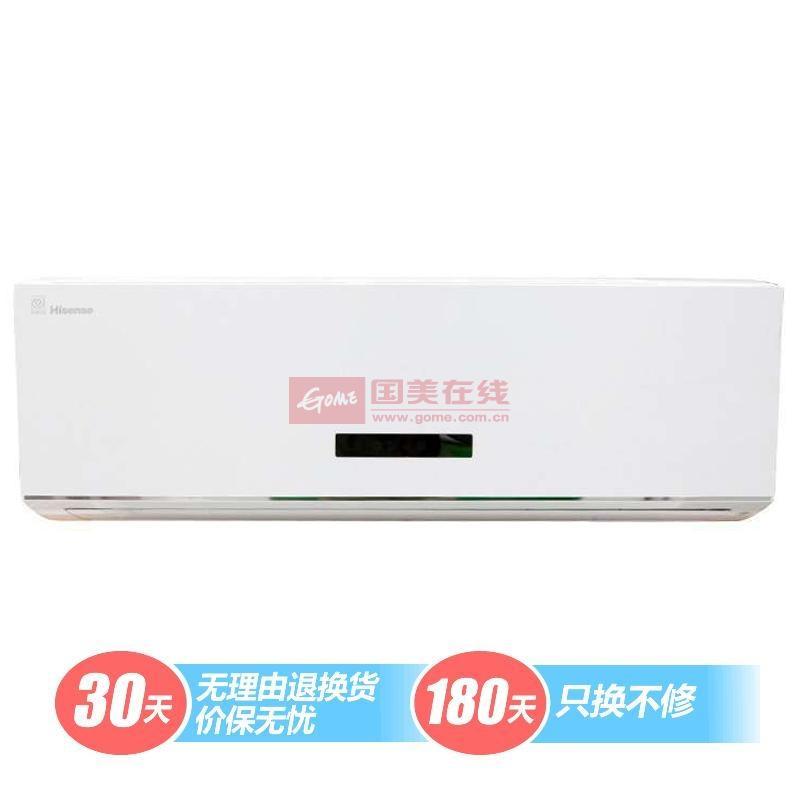 海信 白色冷暖變頻合家歡享壁掛式三級 KFR-26GW/12FZBp-A3空調