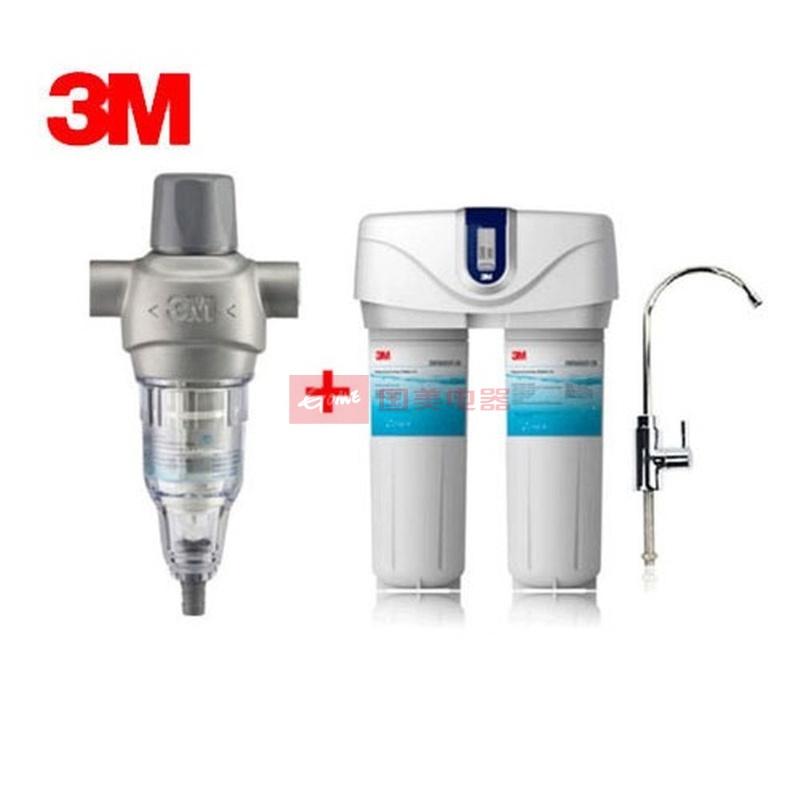 3M 2級廚房飲用水(直接飲用)市政自來水凈水機 凈水器