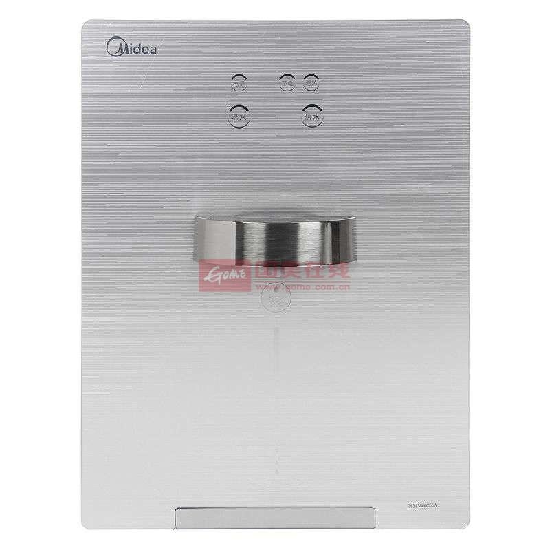 美的 4种4级全屋饮用水(直接饮用)4~38℃自来水管线机 净水器