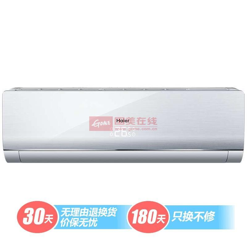 海尔 白色冷暖变频劲锐40/35/21壁挂式三级 空调