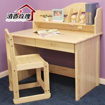 组装电脑桌书架松木拆装连体田园 书桌