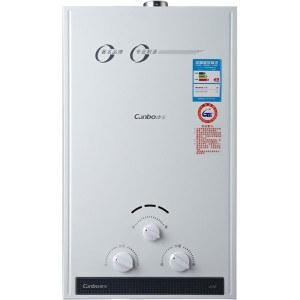 康宝强排式天然气防冻型升分电脉冲自动点火恒温电脑版级热水器
