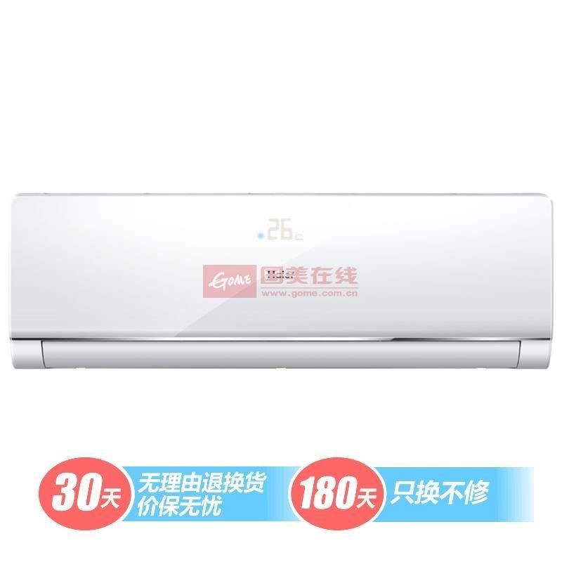 海尔 白色冷暖580 m3/h变频QDA50 dB(A)壁挂式二级 空调