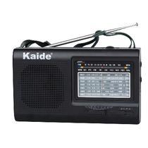 黑色多波段指针式便携式干电池全国联保 收音机