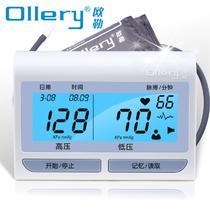 浅灰色绿色上臂血压高或低,血压波动臂式电子血压计保修三年中老年 血压计
