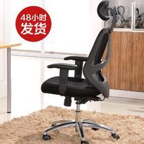 固定扶手升降扶手铝合金脚钢制脚网布 电脑椅