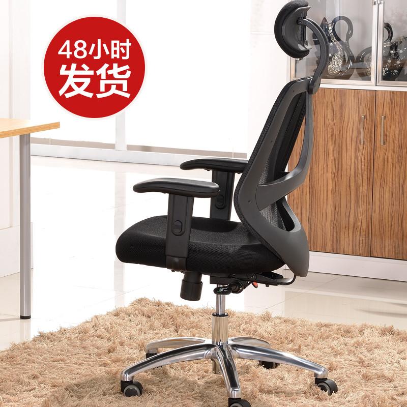 驍騎 固定扶手升降扶手鋁合金腳鋼制腳網布 電腦椅