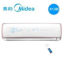 陶瓷白大1.5匹Midea/美的23dB以下冷暖电辅壁挂式变频三级 空调