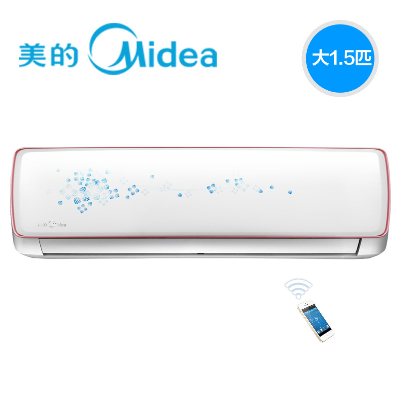 美的 陶瓷白大1.5匹Midea/美的23dB以下冷暖電輔壁掛式變頻三級 空調
