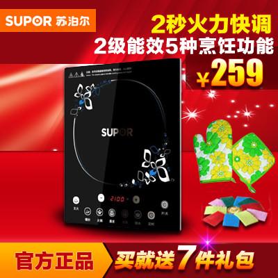 苏泊尔黑色微晶面板档触控式二级电磁炉