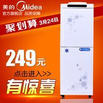 立式柜式50Hz MYR927S-W饮水机