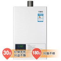 强排式天然气20KW10升/分电脉冲自动点火LCD恒温2级 热水器
