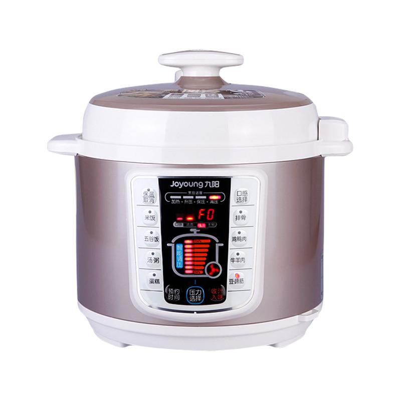 九陽 香檳色煲蒸煮燉燜預約全國聯保微電腦式 電壓力鍋