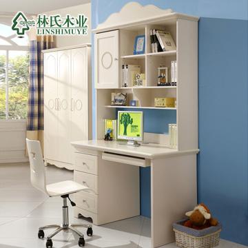 林氏木業 書桌+三斗柜人造板散裝電腦桌書架密度板/纖維板儲藏連體田園 書桌
