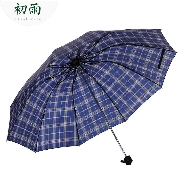 初雨 手動晴雨傘三折傘成人 遮陽傘