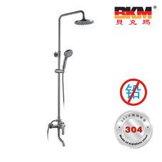 SUS304不锈钢 无铅 淋浴柱 三出水花洒 BKM-HS5803GL 贝克玛卫浴