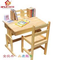 一套含书架框架结构松木升降儿童简约现代 学习桌