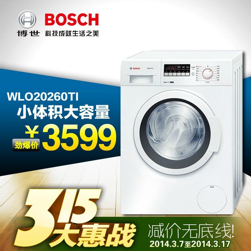 博世 全自動滾筒WLO20260TI洗衣機不銹鋼內筒 洗衣機