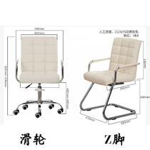 金属固定扶手无扶手不锈钢钢制脚皮艺 电脑椅