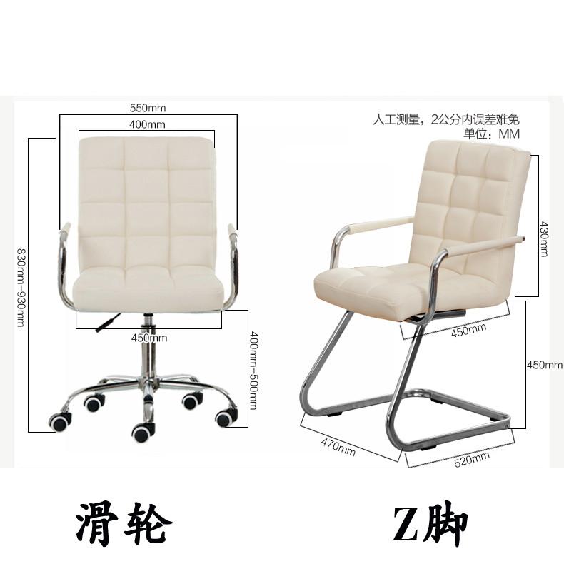 志謙家居 金屬固定扶手無扶手不銹鋼鋼制腳皮藝 電腦椅