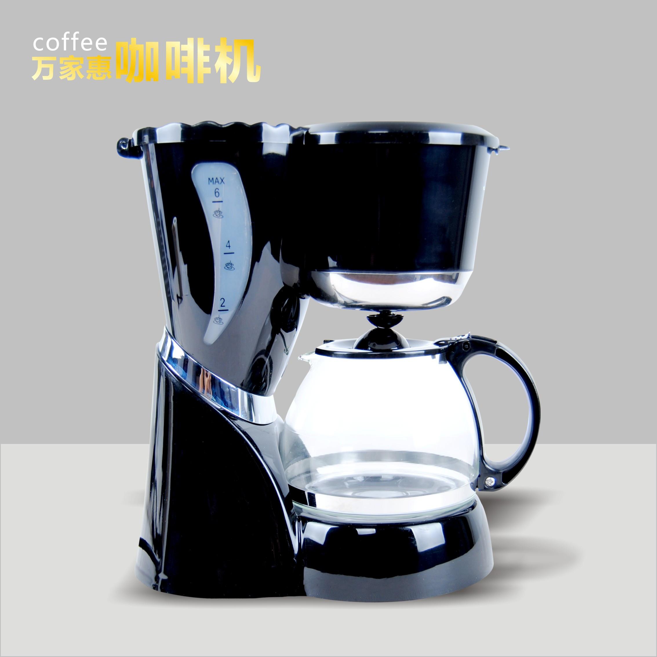 万家惠 黑色Macui/万家惠滴漏式美式全自动 CM1015-A咖啡机