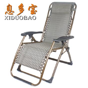 息多宝 金属铁合金成人简约现代 折叠椅