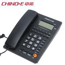 黑色白色有绳电话座式经典方形全国联保 中诺c268电话机