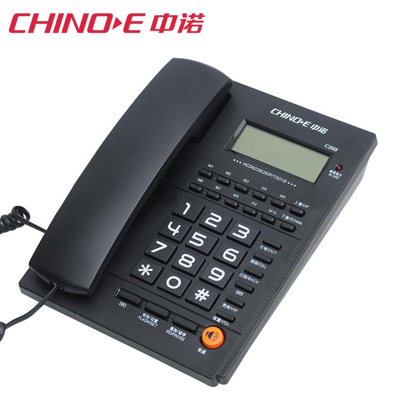 中諾 黑色白色有繩電話座式經典方形全國聯保 中諾c268電話機
