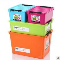 天蓝嫩绿枚红桔色塑料 收纳盒