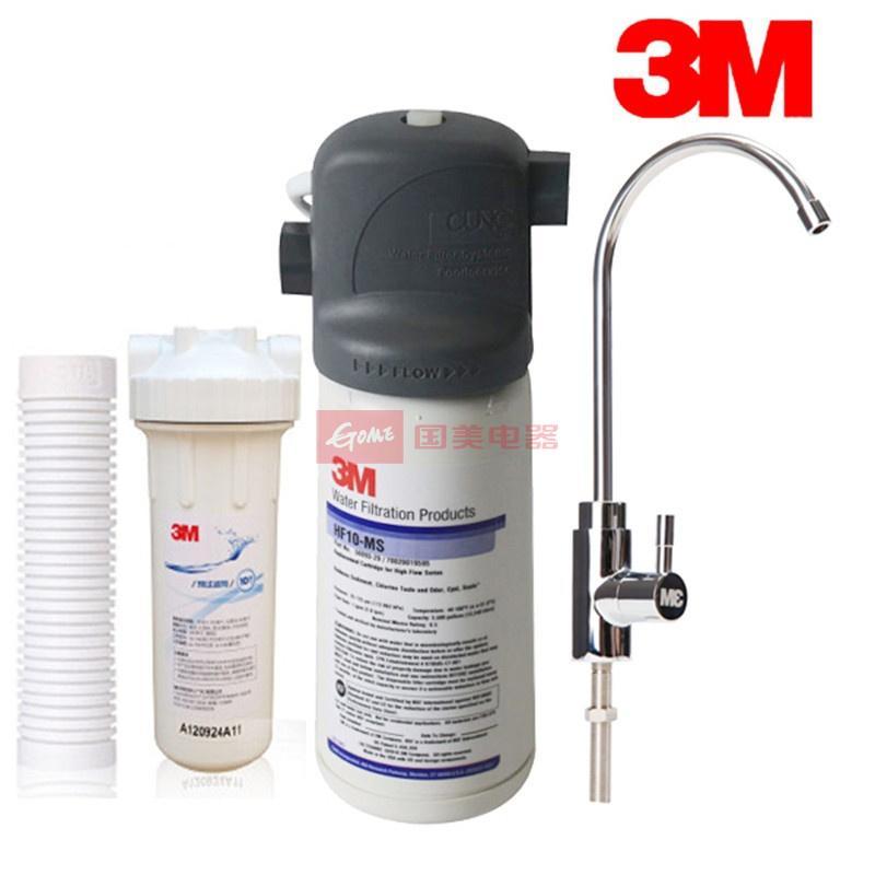 3M 0.5微米2级厨房饮用水(直接饮用)市政自来水净水机 净水器
