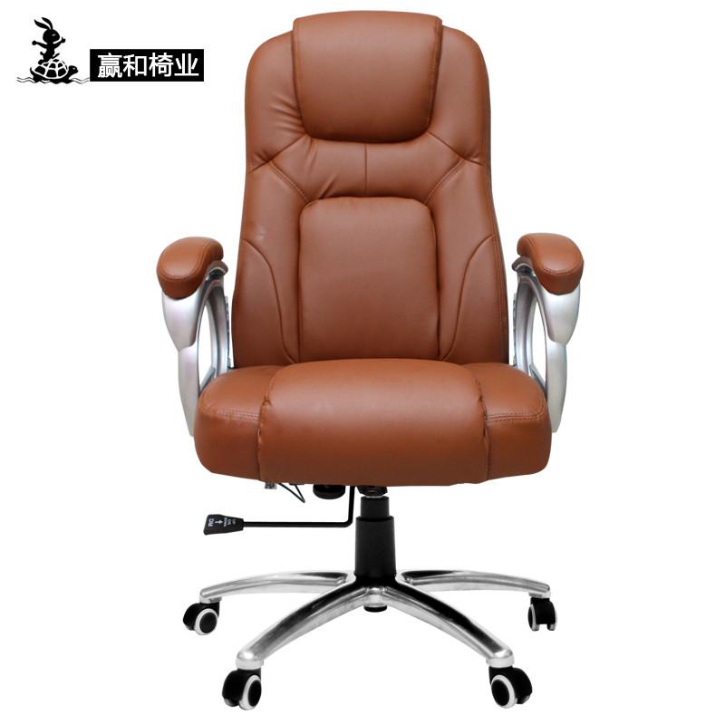 贏和 人造板固定扶手尼龍腳鋁合金腳鋼制腳皮藝膠合板 YSB008電腦椅
