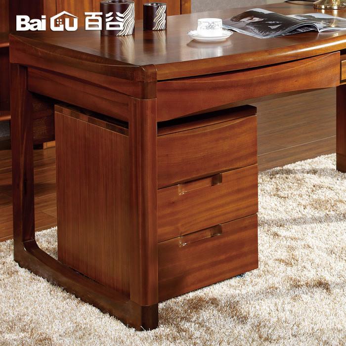 百谷书桌(不含活动柜)组装电脑桌柚木多功能单个现代中式书桌