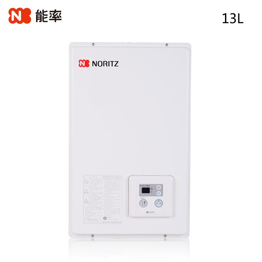 能率 GQ-1350FE热水器