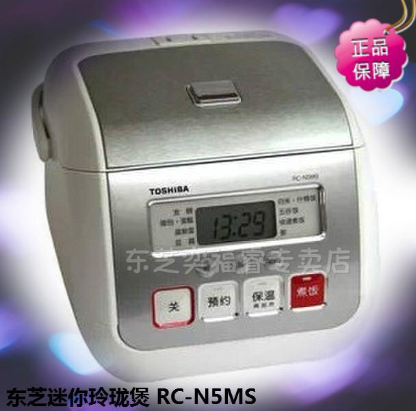 东芝 方形煲微电脑式 RC-N5MS电饭煲