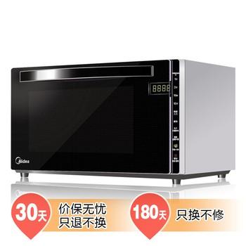 美的 黑色平板式微电脑式 EG7XCGW6-NA微波炉