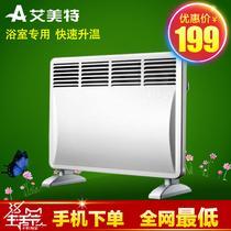 白色50HZ陶瓷加热 HC1737A取暖器
