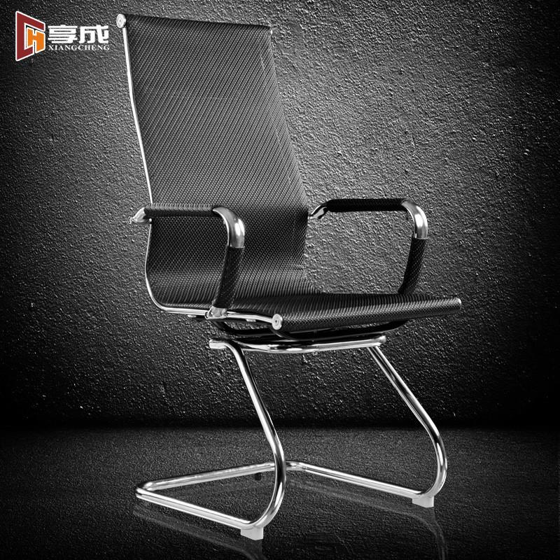 享成金属固定扶手铁合金钢制脚网布电脑椅