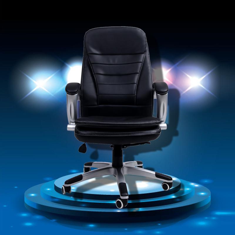 再发固定扶手尼龙脚钢制脚皮艺电脑椅