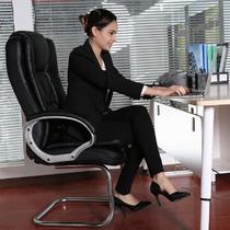 固定扶手尼龙脚钢制脚皮艺松木 电脑椅
