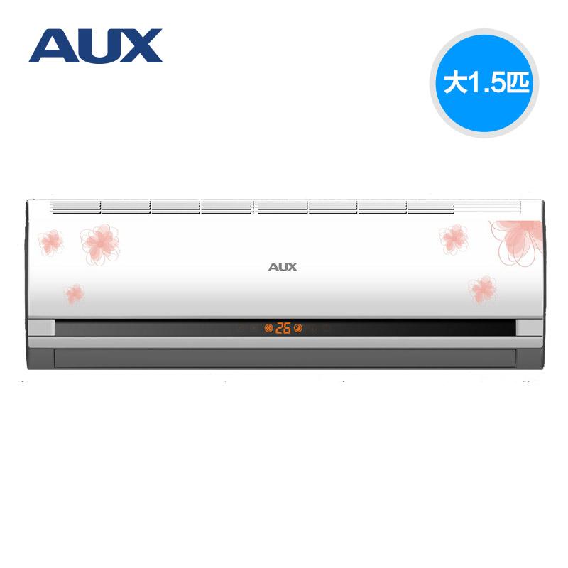 奧克斯 白色大1.5匹52dBAUX/奧克斯冷暖電輔壁掛式定速全國聯保三級 空調