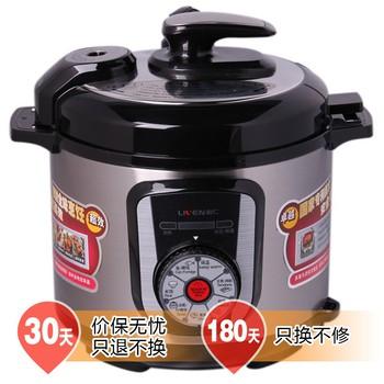 利仁蒸煮煲炖焖微电脑式-电压力锅